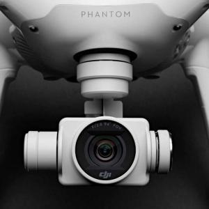 MAPEAMENTO AÉREO DE QUALIDADE COM DRONES DA DJI? É POSSÍVEL?